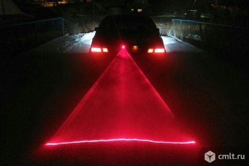 Лазерный стоп сигнал. Фото 1.