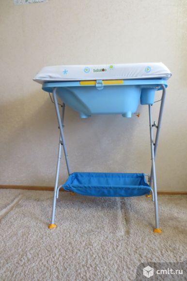 Продам 2 в 1 складной пеленальный столик и ванночка, цвет - голубой с оранжевым в отличном соотоянии