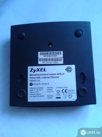Модем  ZyXEL P-660RT2 EE. Фото 3.