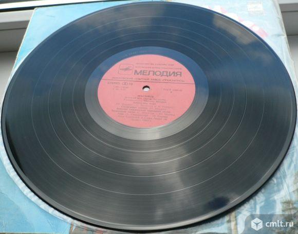 """Грампластинка (винил). Гигант [12"""" LP]. Детский ВИА """"Мастерок"""" (Днепропетровск). Х/р Михаил Некрич.. Фото 8."""