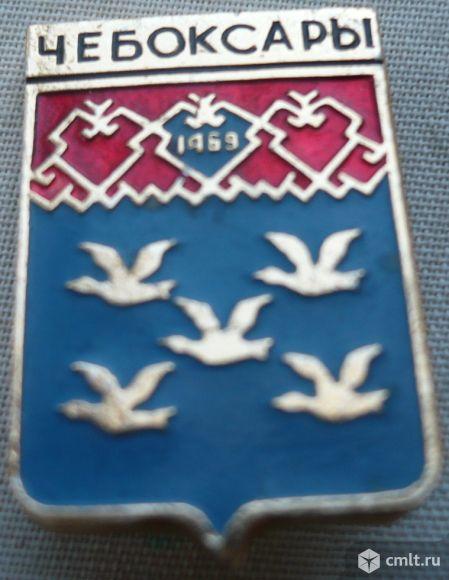 """Значок """"Чебоксары 1469"""", Чувашская Республика, Чувашия, столица, СССР, герб, металл, эмаль.. Фото 1."""