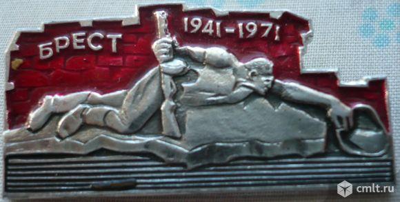 """Значок """"Брест 1941-1971"""", Белоруссия, Белорусская ССР, Беларусь, СССР, ВОВ, памятник, металл, эмаль.. Фото 1."""