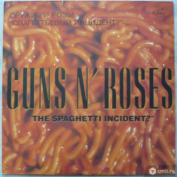 "Грампластинка (винил). Гигант [12"" LP]. Guns 'N' Roses. ""The Spaghetti Incident?"". 1993.. Фото 1."