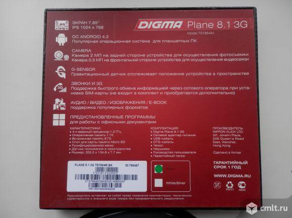 Digma Plane 8.1 3G