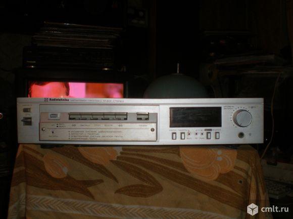 Магнитофон Радиотехника. Фото 1.
