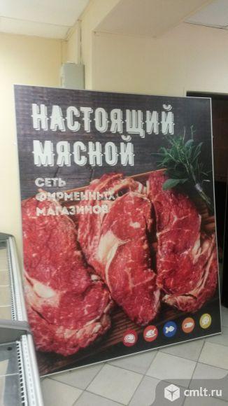 Вывеска для мясного магазина
