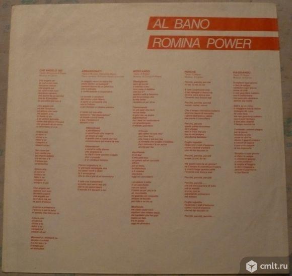 Al Bano & Romina Power. Che Angelo Sei. Оригинальный внутренний конверт. Без пластинки и обложки.. Фото 1.