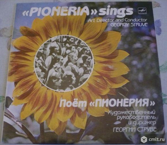 """Грампластинка (винил). Гигант [12"""" LP]. Детская хоровая студия """"Пионерия"""" (Москва). Запись 1973 г.. Фото 1."""