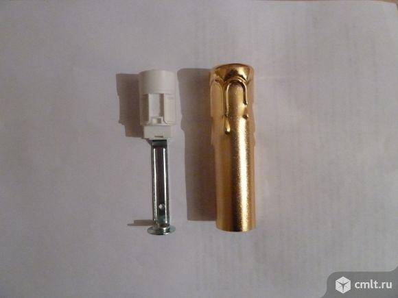 Патрон Е-14 с металл. колпачком золото.