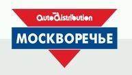 Москворечье-Воронеж, автозапчасти для иномарок