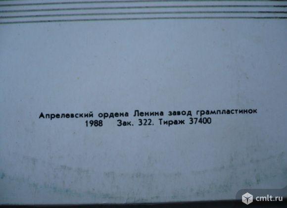 """2 грампластинки (винил). Гигант [12"""" LP]. Фонохрестоматия к программе по музыке для первых классов.. Фото 8."""