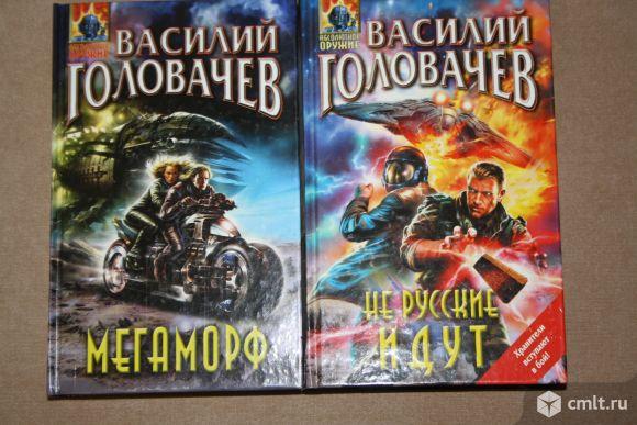 Книги разные. Фото 7.