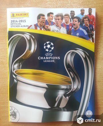Лига чемпионов 2014-2015. Фото 1.