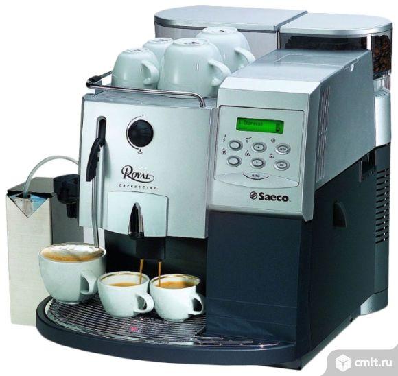 Продается б/у кофемашина Saeco Royal Professional