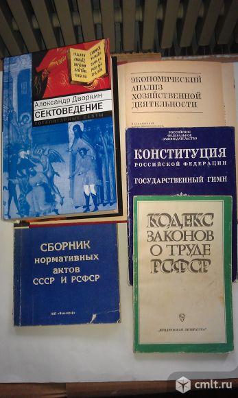 Книги о экономике