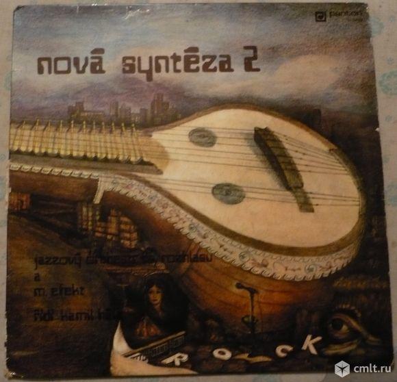 "Грампластинка (винил). Гигант [12"" LP]. Czechoslovak Radio Jazz Orchestra and The Blue Effect Group.. Фото 1."