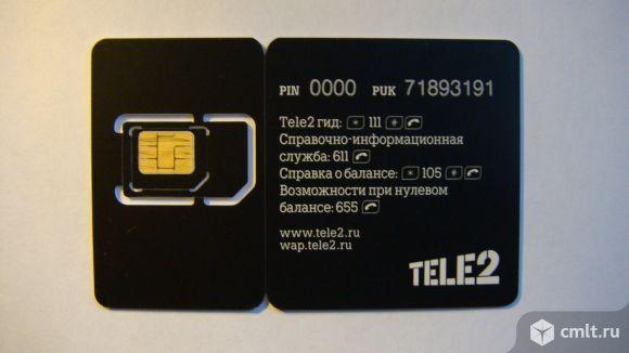 Сим карта Теле 2 с тарифом Косим цены 10 минут за 90 коп