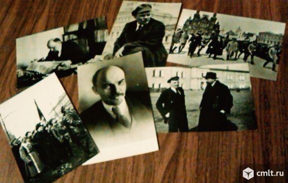 Фото/открытка В.И. Ленин. Фото 1.