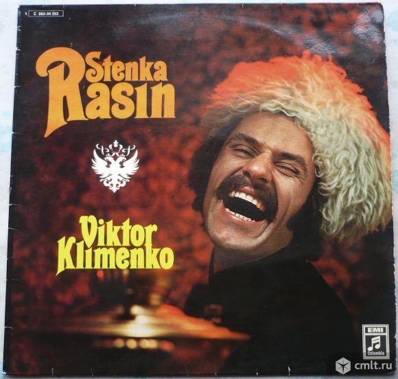 """Грампластинка (винил). Гигант [12"""" LP]. Viktor Klimenko [Виктор Клименко] (Finland). Stenka Rasin.. Фото 1."""