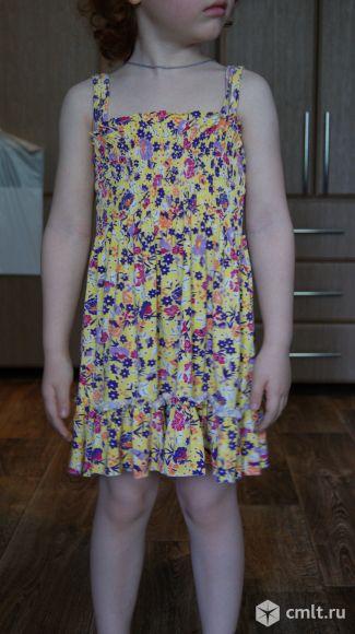 Сарафан и платье