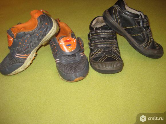 Ботиночки и кроссовки для мальчика. Фото 3.