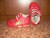 Продам ботинки для девочки в хорошем состоянии. Длина по стельке - 15 см.