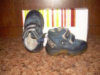 Продам ботинки для мальчика в отличном состоянии. Длина по стельке 14 см.