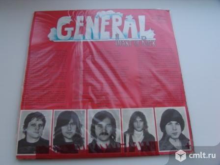 Пластинка Генерал. Фото 1.