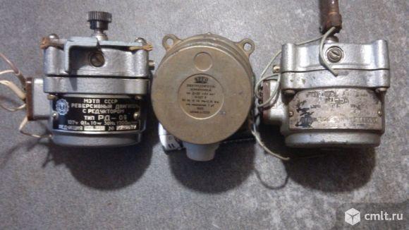 Синхронный двигатель СД-54, Д-32. Фото 2.