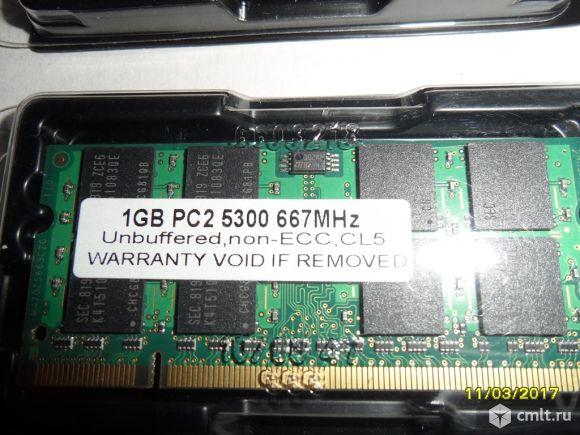 DDR2 1gb pc2