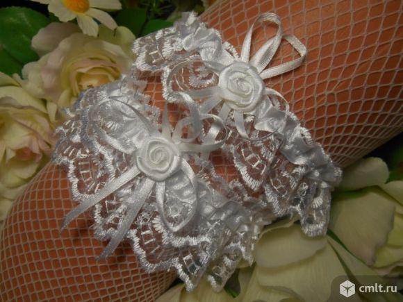 Свадебные подвязки невесты
