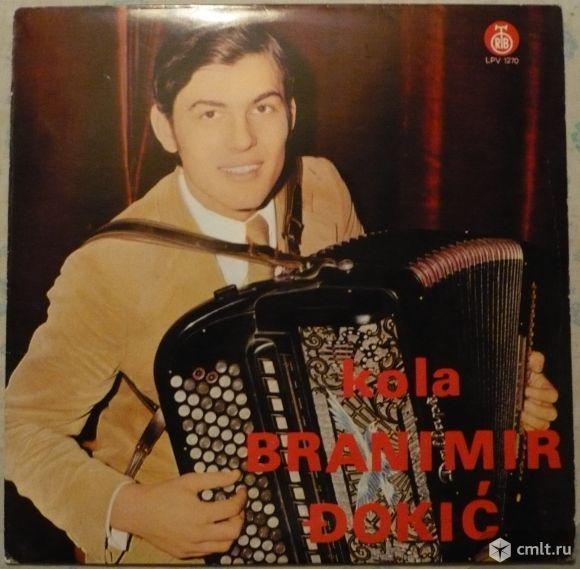 """Грампластинка (винил). Гигант [12"""" LP]. Branimir Dokic. Kola. 1974. PGP RTB. LPV 1270. Yugoslavia.. Фото 1."""