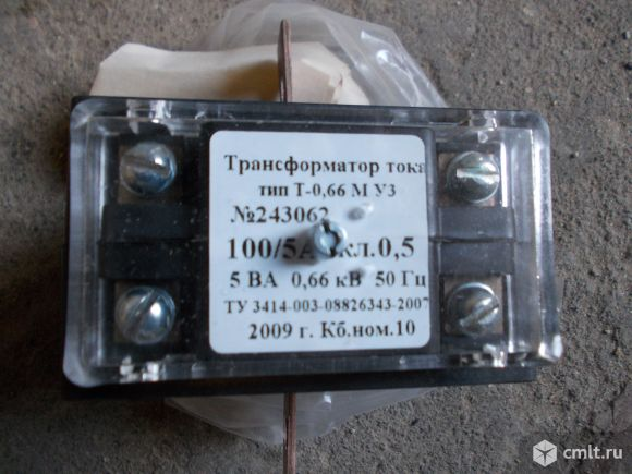 Тр-р тока Т-0,66 100/5 кл.т.0.5