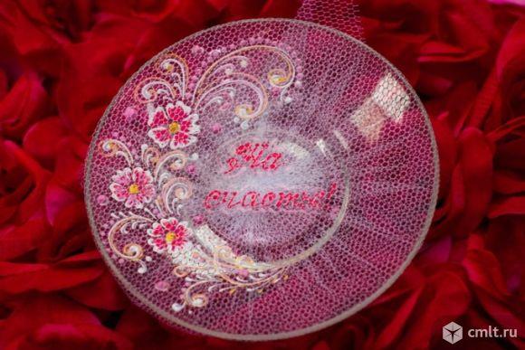 Свадебная тарелочка для битья