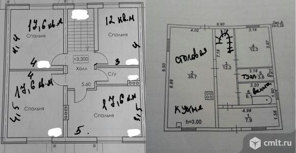 Дом 156 кв.м. Фото 7.