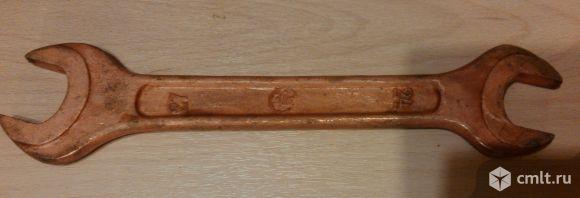Ключ рожковый омедненный 24 x 27 СССР ЗiК. Фото 1.