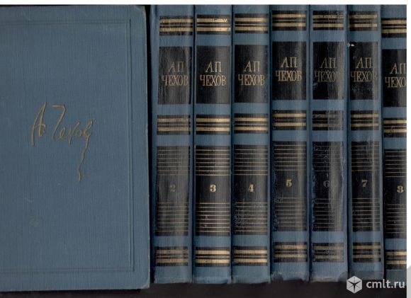 А.П.Чехов. подборка книг. Фото 1.