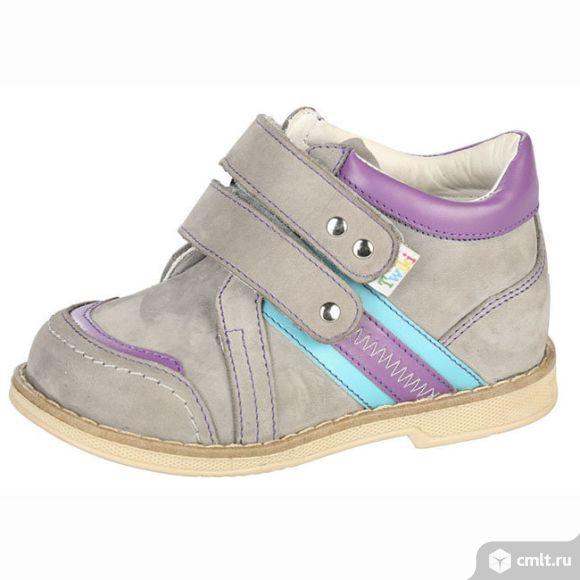 Ботинки ортопедические новые. Фото 2.