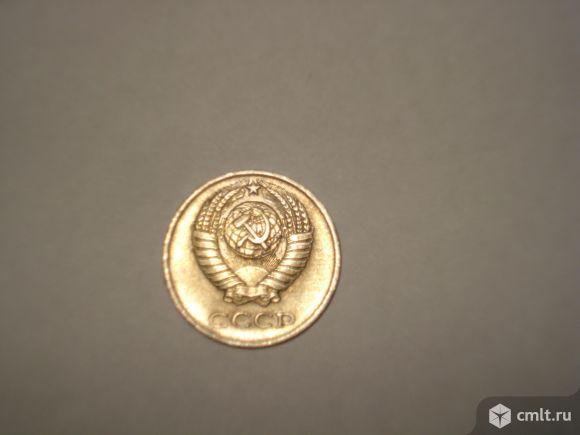 Монета 10 копеек СССР (1978г.). Фото 3.