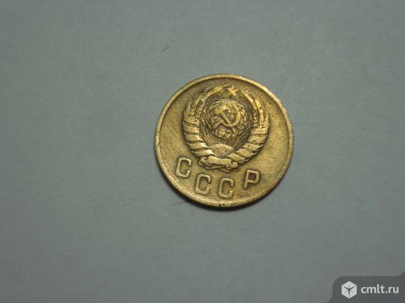 Монета СССР, 2 коп 1946 г.. Фото 2.
