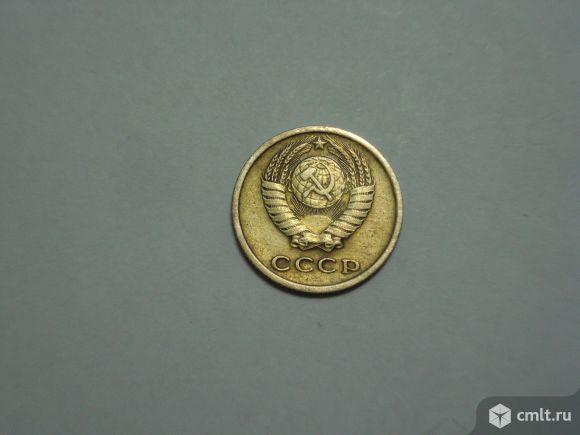 Монета СССР, 2 коп. 1968 г.. Фото 2.