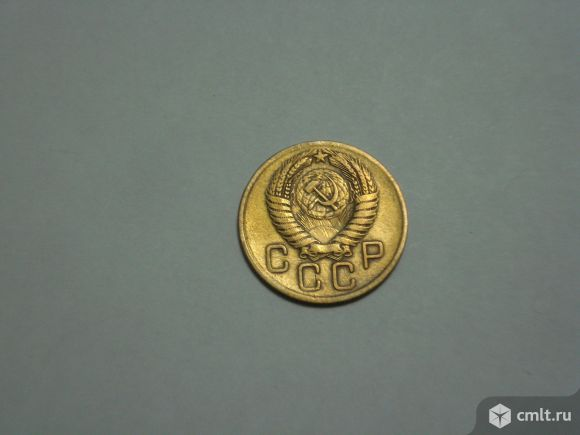 Монета СССР, 3 коп. 1956 г.. Фото 2.