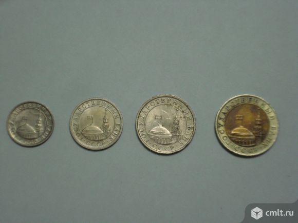 Монеты 1991 г.. Фото 2.
