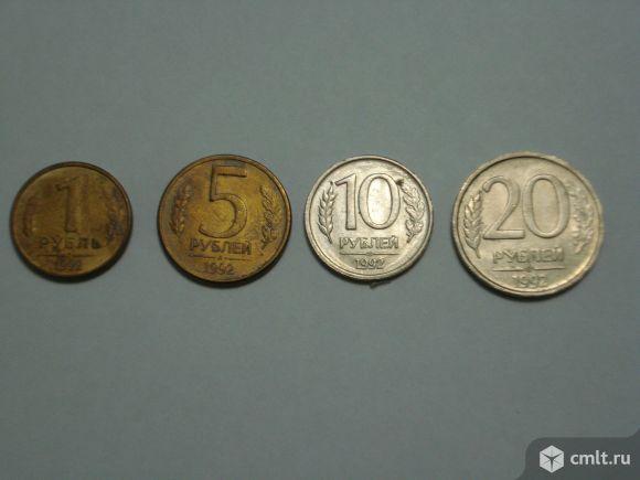 Монеты 1992 г.. Фото 1.