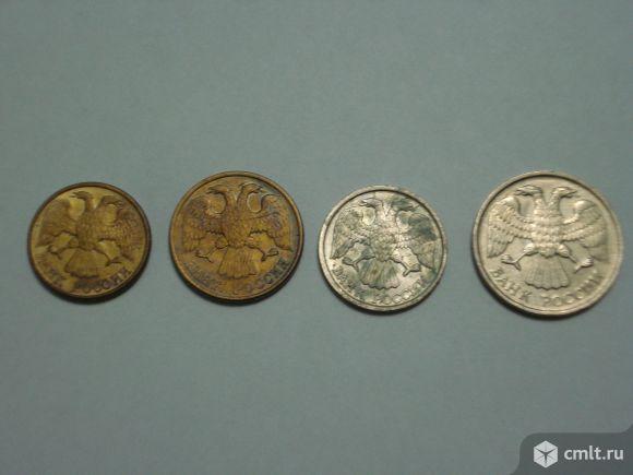 Монеты 1992 г.. Фото 2.