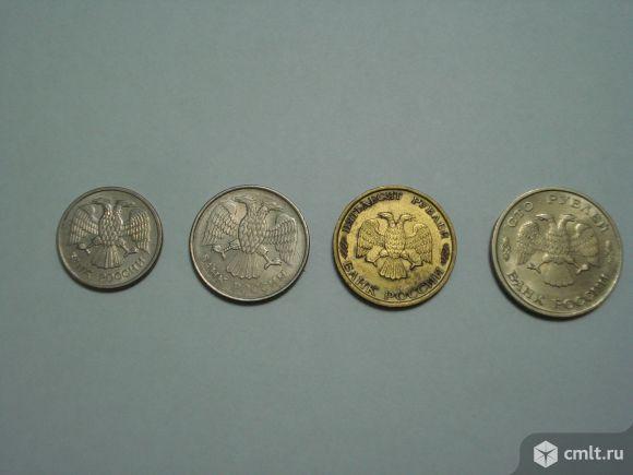Монеты 1993 г.. Фото 2.