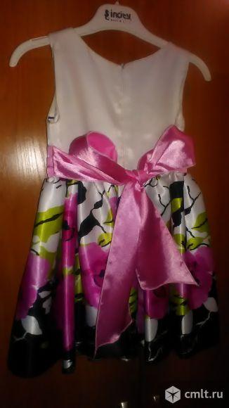 Платье нарядное!