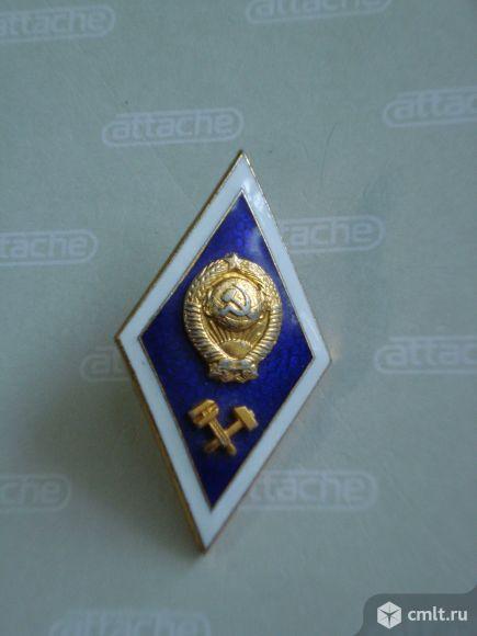Значек Техникум технический СССР.. Фото 1.