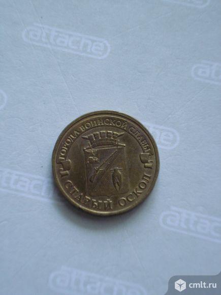 Монета 10 рублей 2014 г.. Фото 2.