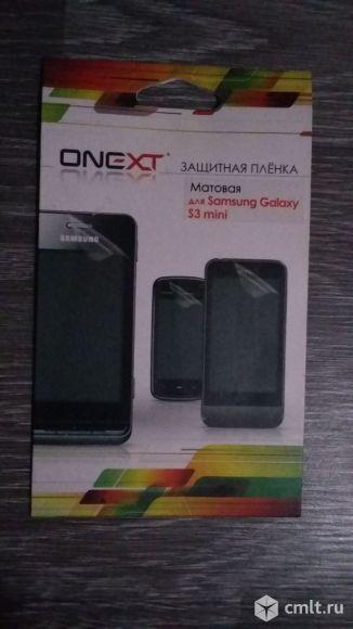 Защитная пленка на Samsung S 3 mini